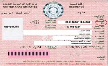 Ajman Free Zone Visa Services PRO