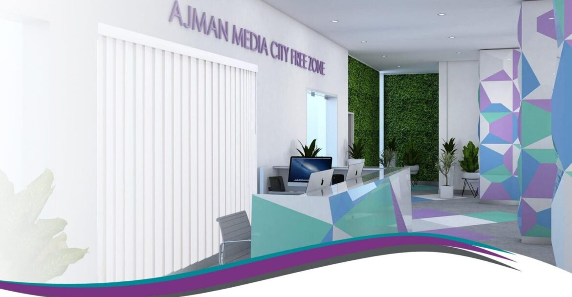 Ajman Media City Free Zone License Cost
