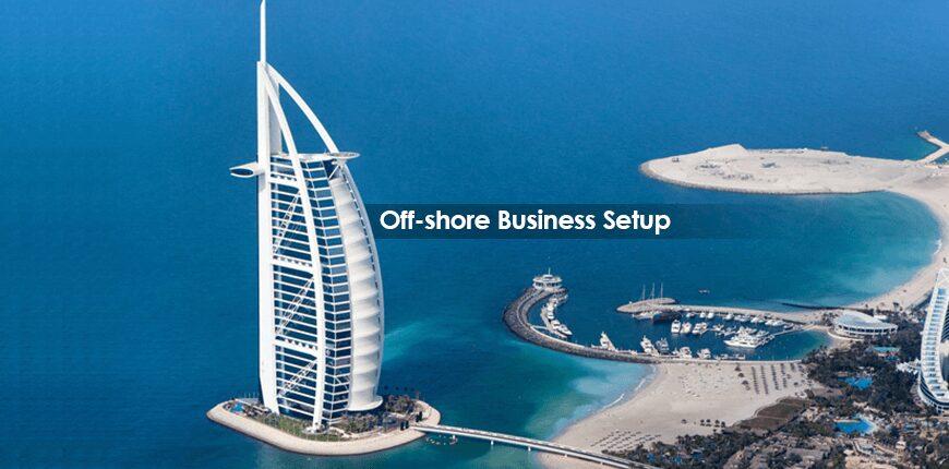 ajman offshore business setup