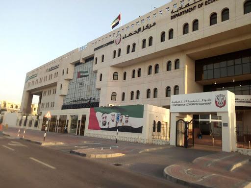 economic development department in Dubai