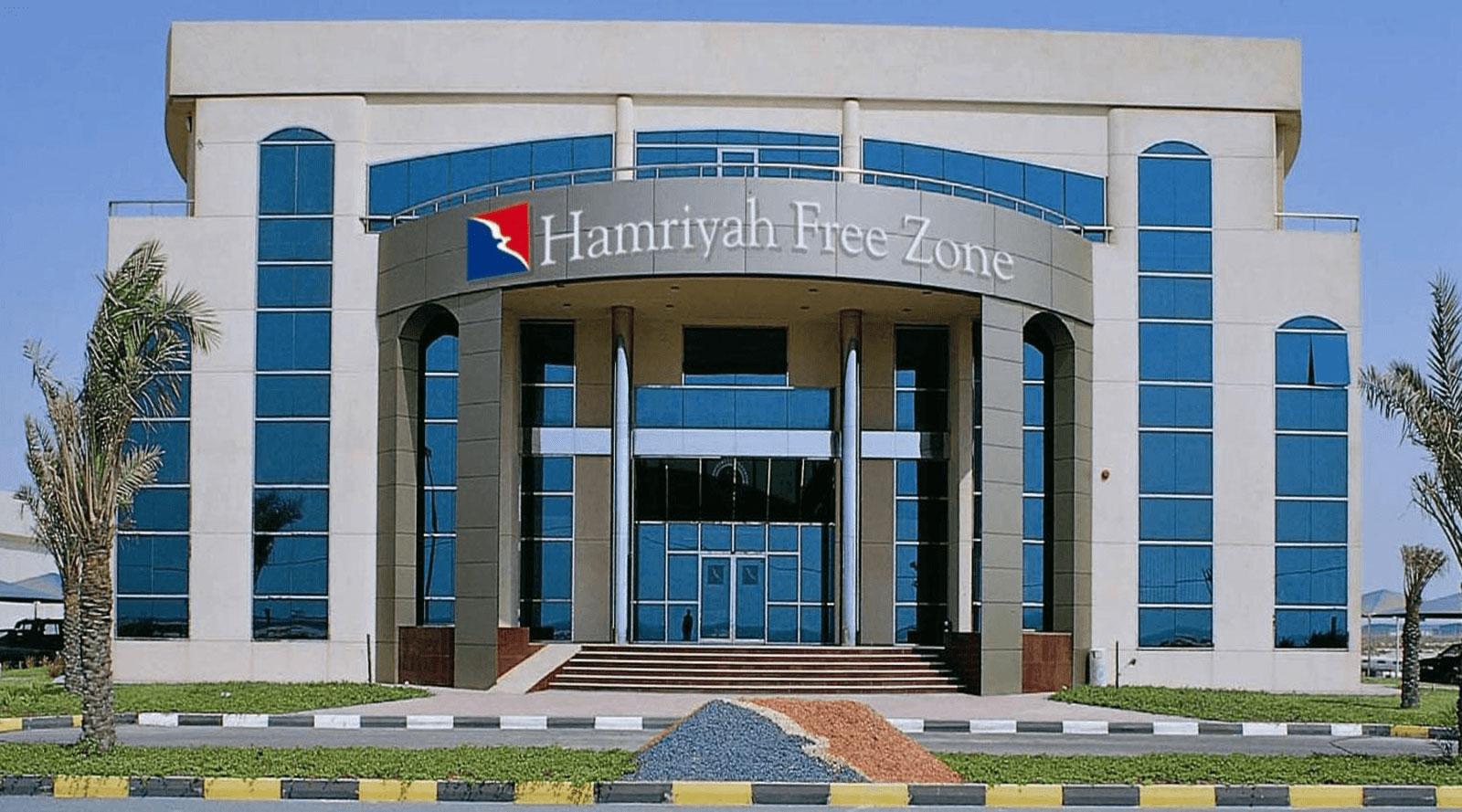 hamriya free zone business setup slider