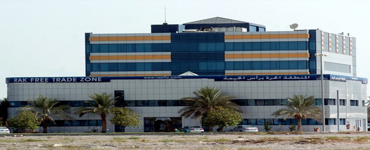 rak freezone company formation